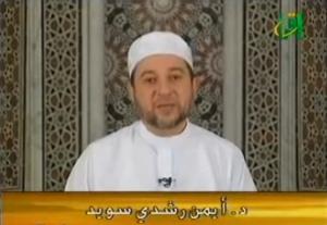 dr ayman rochdi saweed