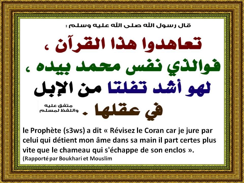 ta3ahadou